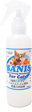 BANIS for Cats BOTTLE